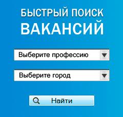 работа сварщиком москва и моск обл